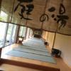 """鳥取-三朝の宿【三朝温泉 三朝館】""""高含有ラドンで本格的な療養温泉を味わう老舗旅館"""