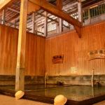 """佐賀県-武雄市【武雄温泉】""""伝統ある建物の大衆浴場で数種類の温泉を楽しめます"""""""