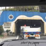 【大分&熊本の正月温泉旅行】6日目最終日&旅のまとめ