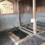 三朝温泉(みささおんせん)【鳥取の温泉】