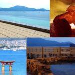 宮浜温泉(みやはまおんせん) 【広島の温泉】