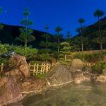 一ノ俣温泉(いちのまたおんせん)【山口の温泉情報】