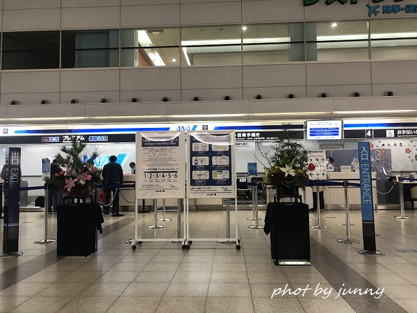 2021年 正月の広島空港